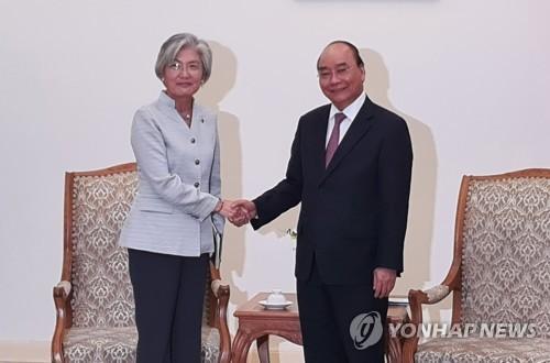 韩外长康京和拜会越南总理阮春福