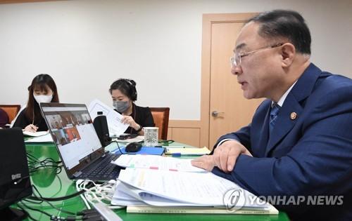 韩财长出席韩中日财长视频会