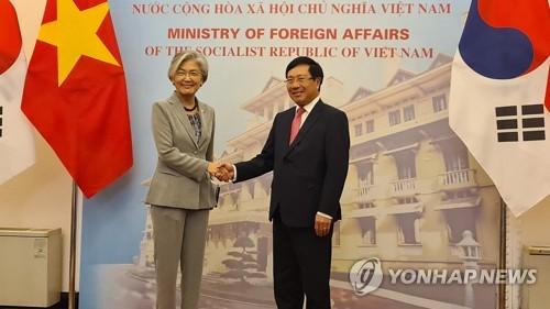 详讯:韩外长康京和会晤越南外长范平明