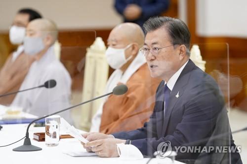 详讯:文在寅与佛教界领袖座谈
