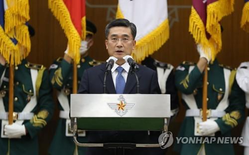 韩新任国防部长官徐旭履新