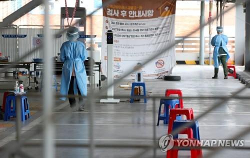 简讯:韩国新增82例新冠确诊病例 累计22975例