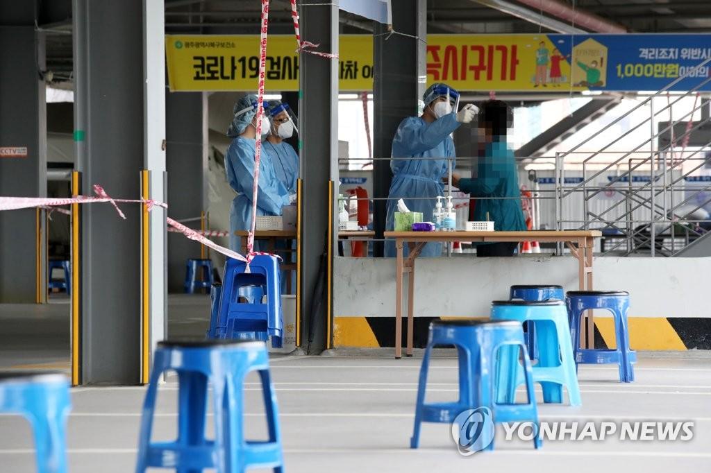 详讯:韩国新增82例新冠确诊病例 累计22975例