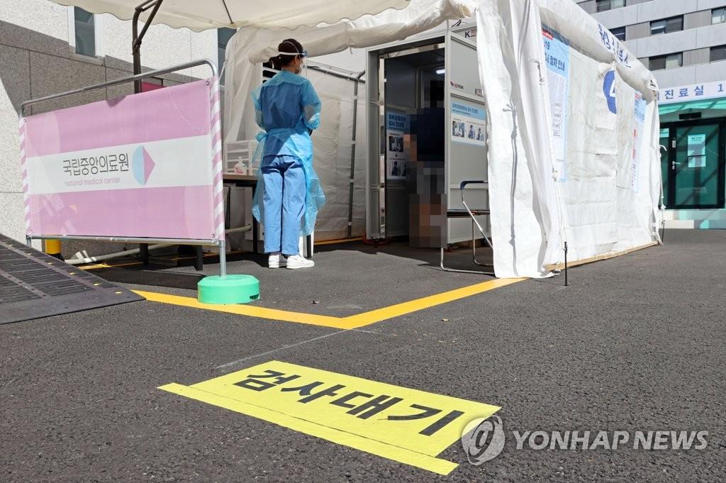详讯:韩国新增63例新冠确诊病例 累计23952例