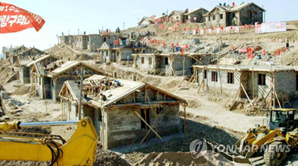 朝鲜致力于台风灾区重建