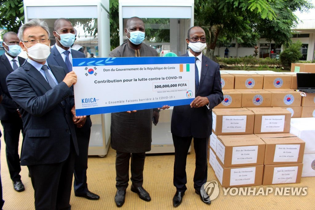 韩国向科特迪瓦提供防疫物资