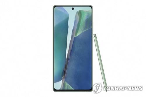Galaxy Note20绿色新配色款