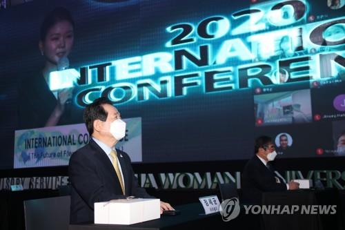 韩总理出席绿色金融国际研讨会