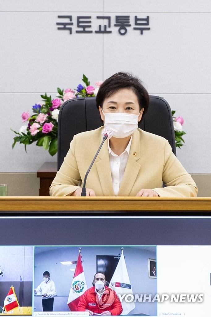 韩秘国土首长在线会谈
