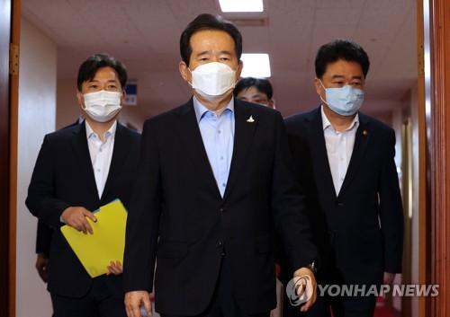 韩总理核酸检测呈阴性重返岗位
