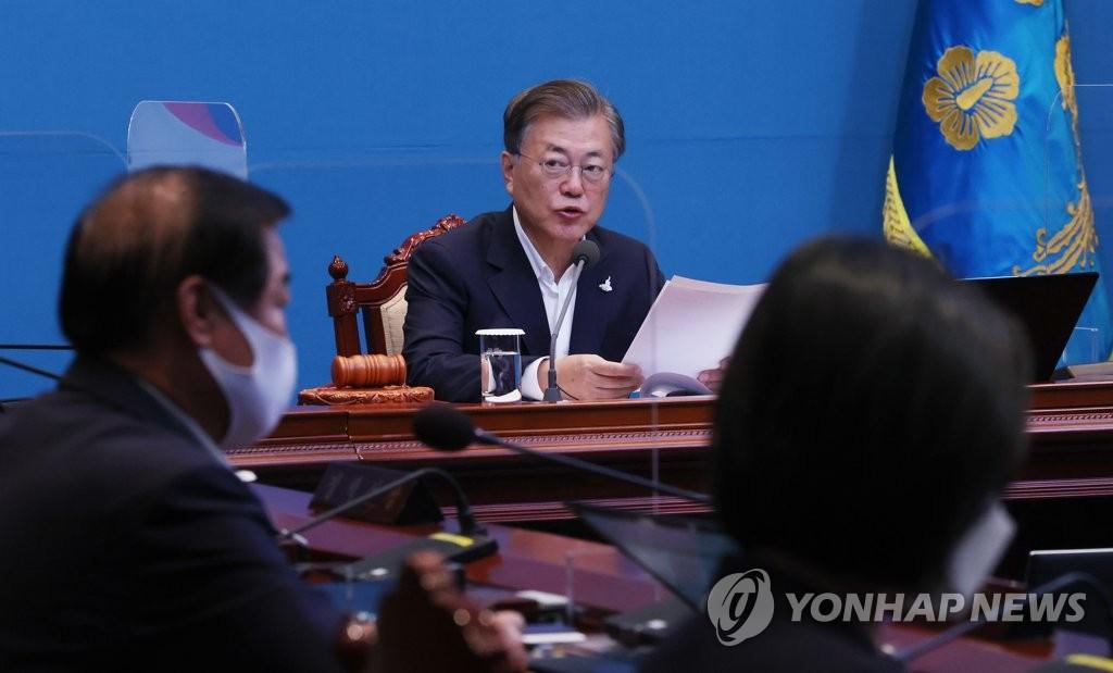 资料图片:9月22日,总统文在寅主持召开国务会议。 韩联社