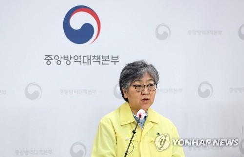 韩疾管厅长入选《时代》年度最具影响力百人榜