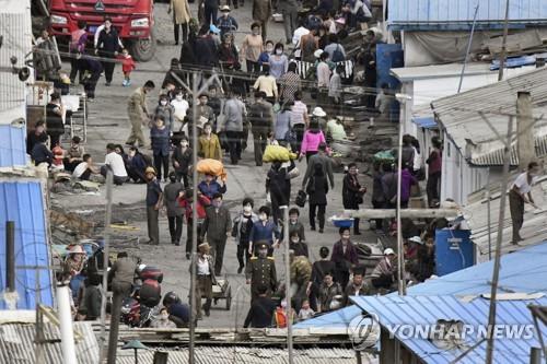 专家:疫情下朝鲜财政急剧恶化