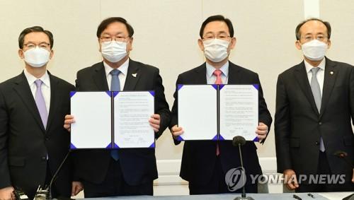 韩朝野就第四期补充预算案达成一致