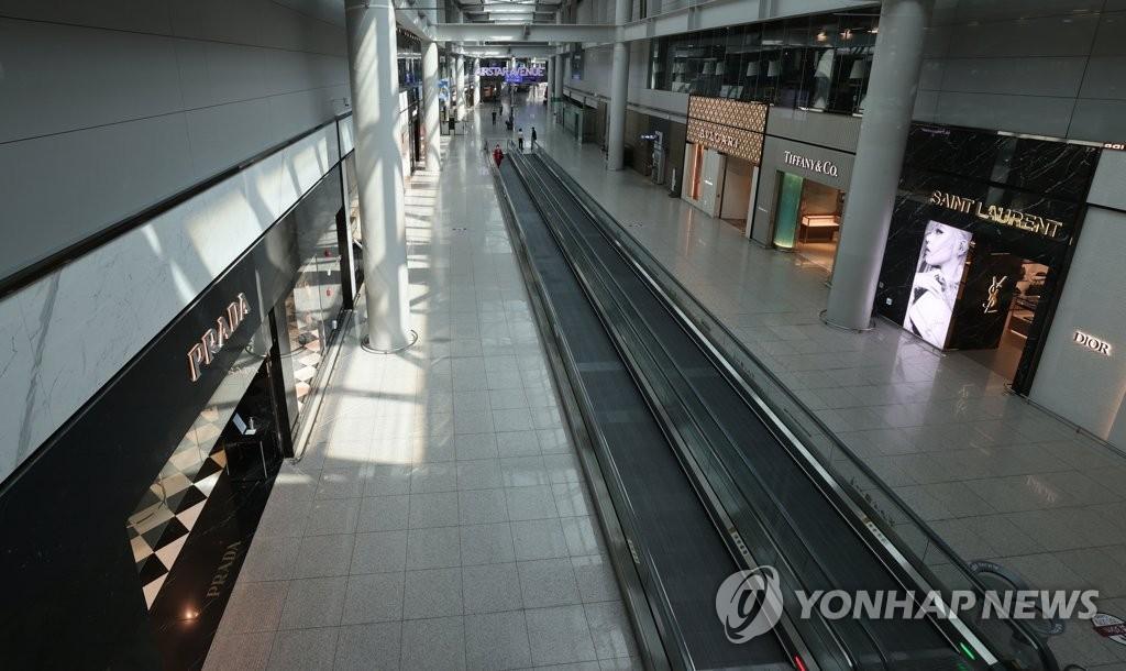 韩免税店销售连增4个月 中国代购需求强劲