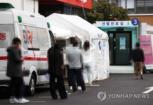 简讯:韩国新增110例新冠确诊病例 累计23216例