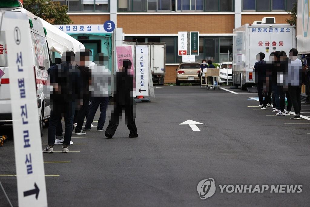 详讯:韩国新增125例新冠确诊病例 累计23341例