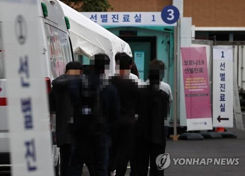 详讯:韩国新增110例新冠确诊病例 累计23216例
