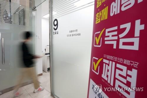 详讯:韩国保冷失效流感疫苗部分被使用
