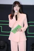 朴素贤主持GHOST9抢听会