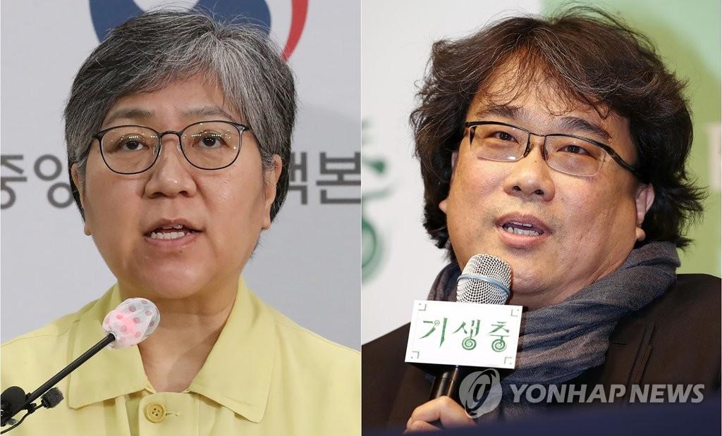 资料图片:疾病管理厅厅长郑银敬(左)和导演奉俊昊 韩联社