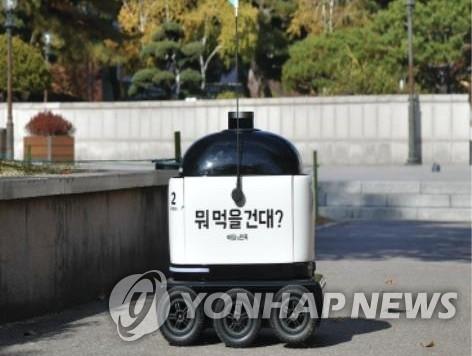 韩国发布规制改革路线图为机器人产业松绑鼓劲