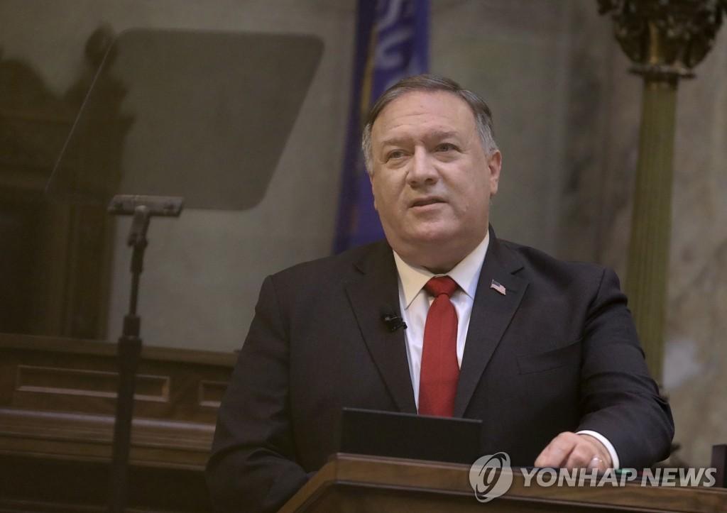 美国务卿蓬佩奥暂时推延访韩行程