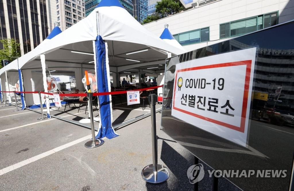 简讯:韩国新增95例新冠确诊病例 累计2.3611万例