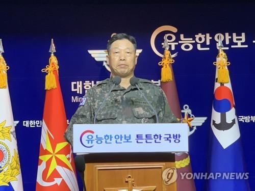 韩军方称朝鲜射杀韩失踪公民后浇汽油焚烧