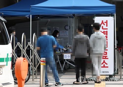 详讯:韩国新增50例新冠确诊病例 累计23661例