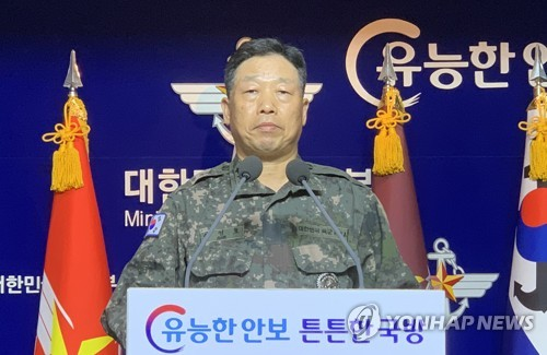 韩军介绍失踪公民相关情况
