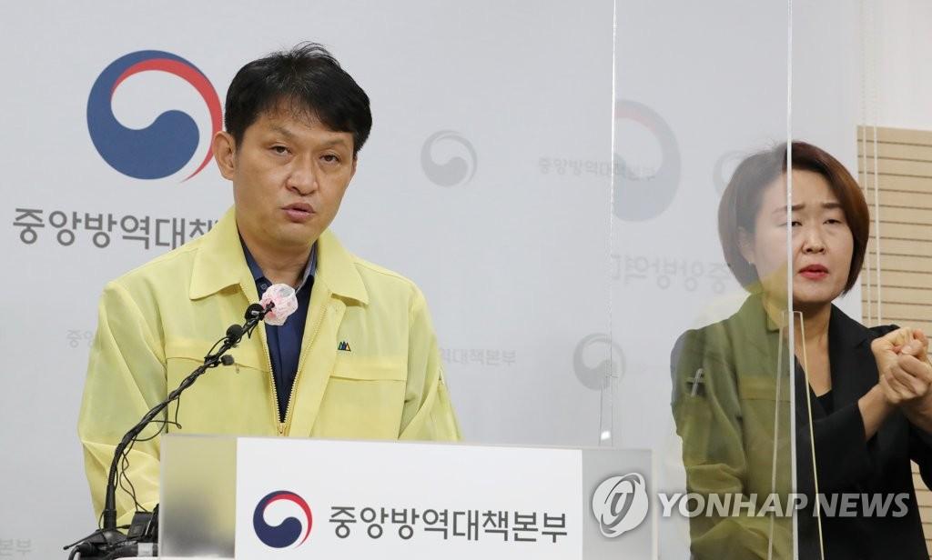 韩防疫部门:零星散发病例增加 传播源头难确定