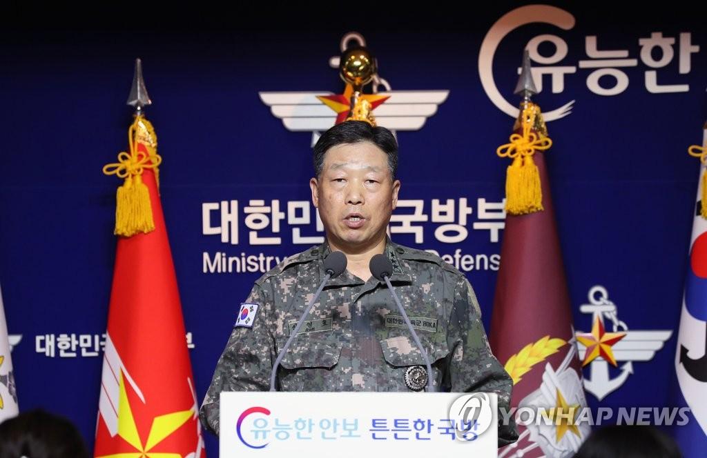 资料图片:9月24日,联合参谋本部作战本部长安永浩在国防部就失踪公务员事件召开记者会。 韩联社