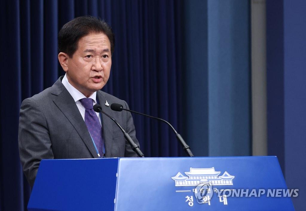 详讯:韩青瓦台严斥朝鲜射杀韩国公民