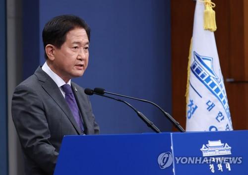 韩国对朝提议共同调查遇害公务员事件