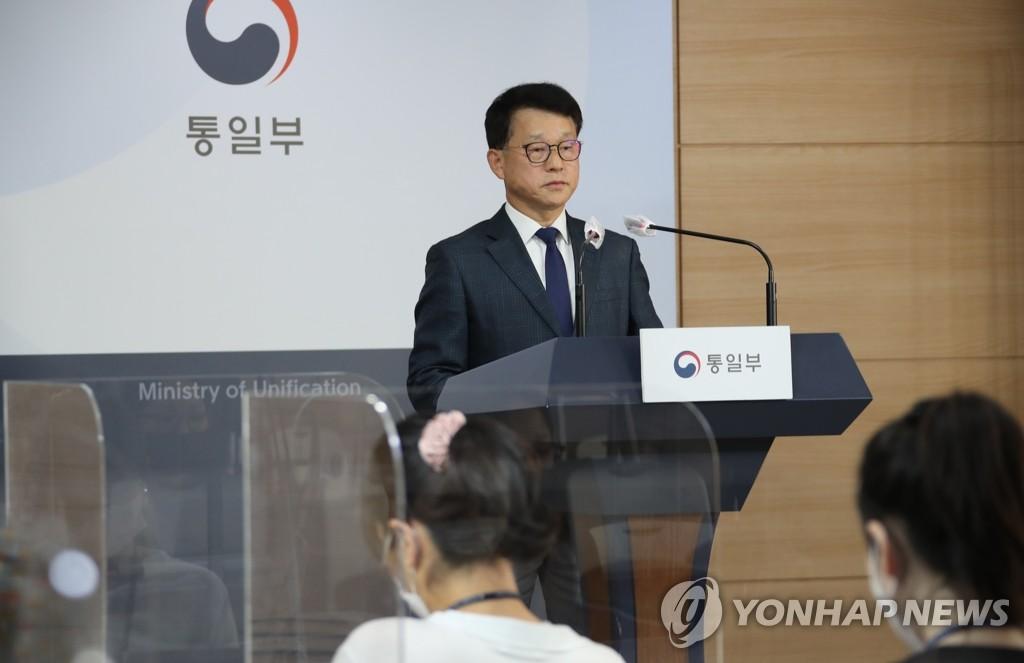 韩统一部强烈谴责朝鲜射杀韩国公民