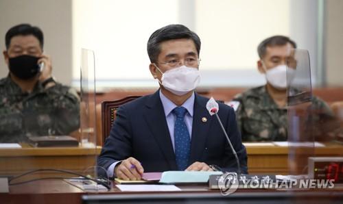 韩防长:朝鲜射杀韩公民违背九一九军事协议精神