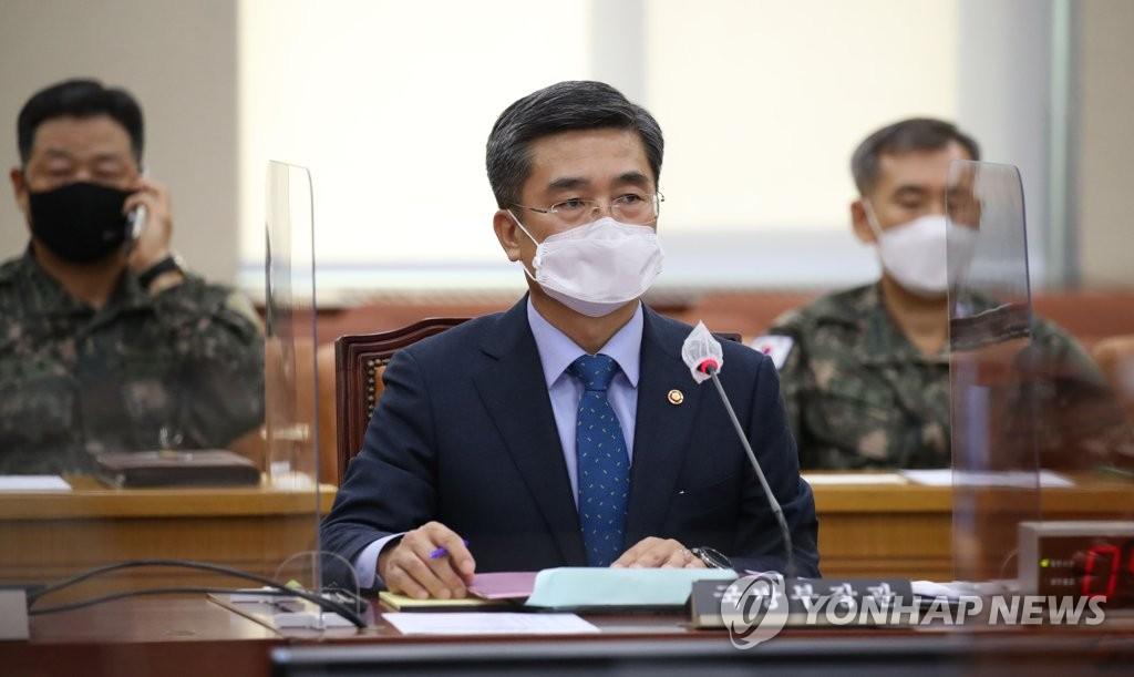 9月24日,在国会,韩国国防部长官徐旭出席国会国防委员会全体会议。 韩联社