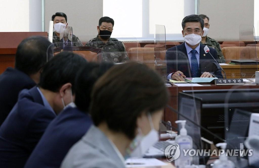 9月24日,韩国国防部长官徐旭出席国会国防委员会全体会议。 韩联社