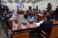 韩国会国防委通过决议谴责朝鲜射杀韩公民