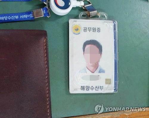 韩海警认定被朝射杀公务员弃韩投朝