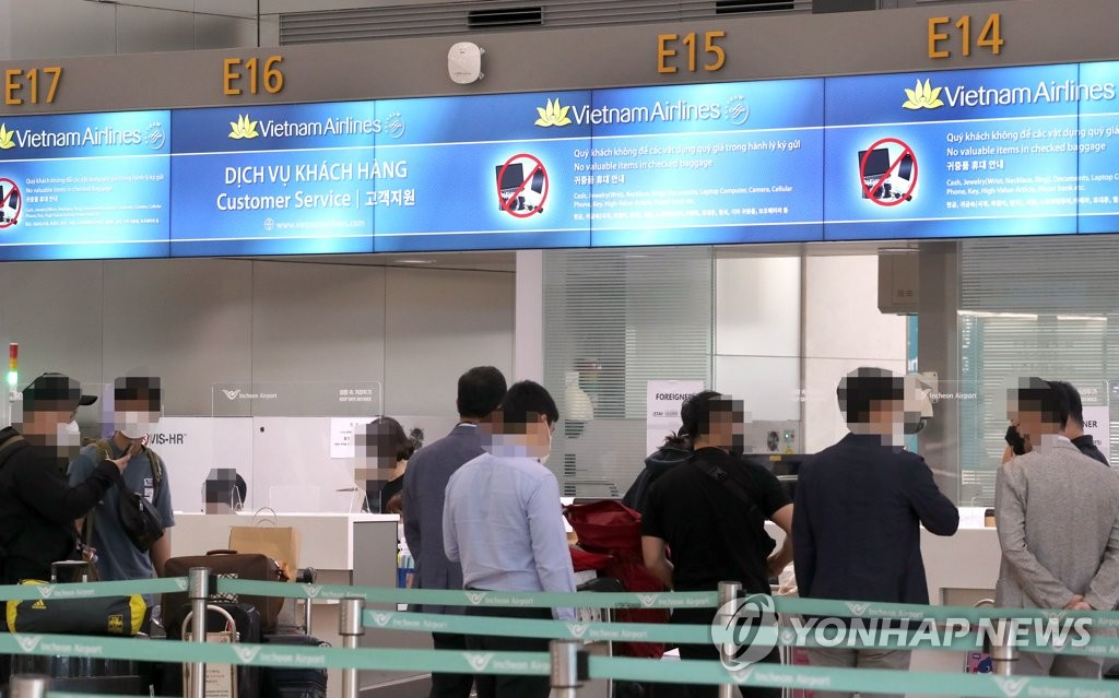 韩国至越南航线复航