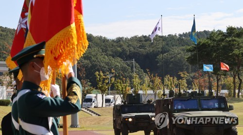 文在寅出席国军日纪念仪式