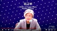 """韩外长就加入""""四方安全对话""""持消极态度"""