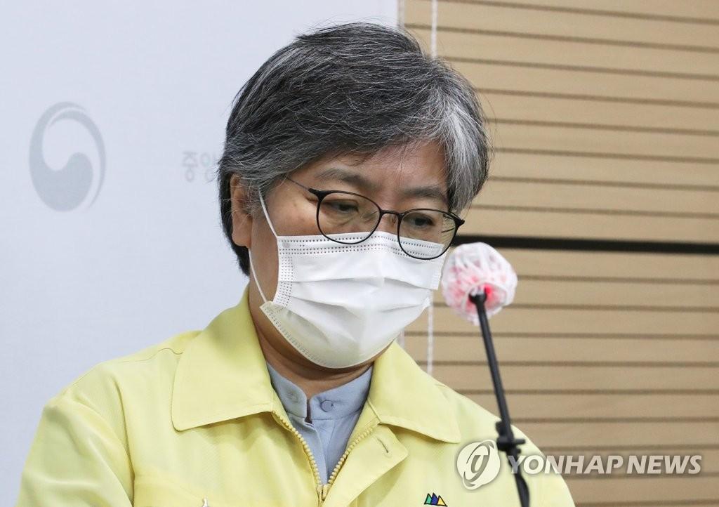资料图片:疾病管理厅厅长郑银敬 韩联社