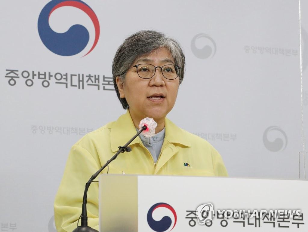 资料图片:韩国中央防疫对策本部本部长郑银敬 韩联社