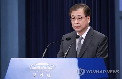 朝鲜否认毁坏遇害韩国公民尸体