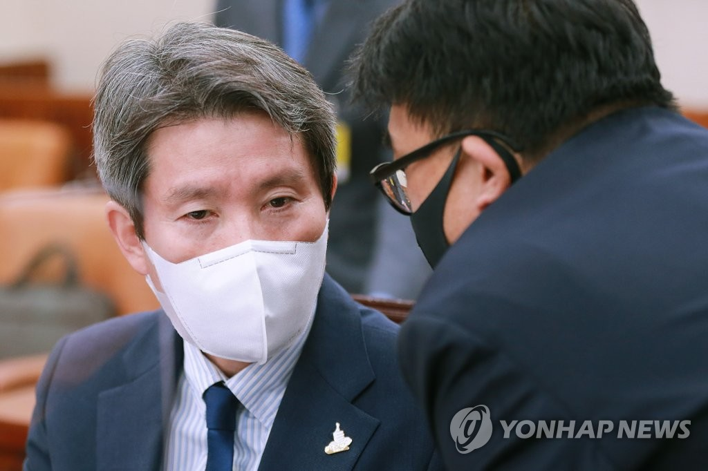 详讯:韩统一部长称朝方道歉极罕见
