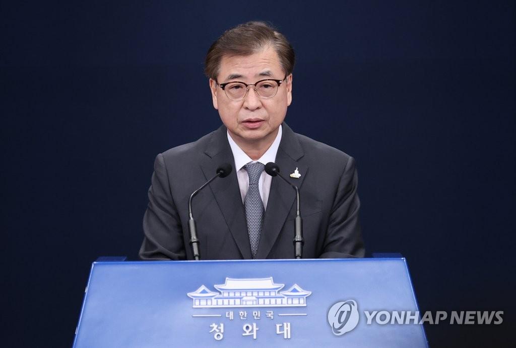 韩国国安首长徐薰明会晤美国国务卿蓬佩奥