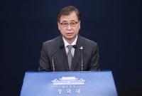 韩国国安会:与国际社会共促缅甸事态和平解决